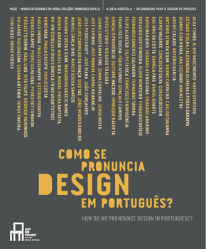 How do you pronounce design in Portuguese?